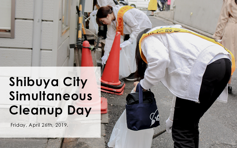 Shibuya City Simultaneous Cleanup Day April 26 2019