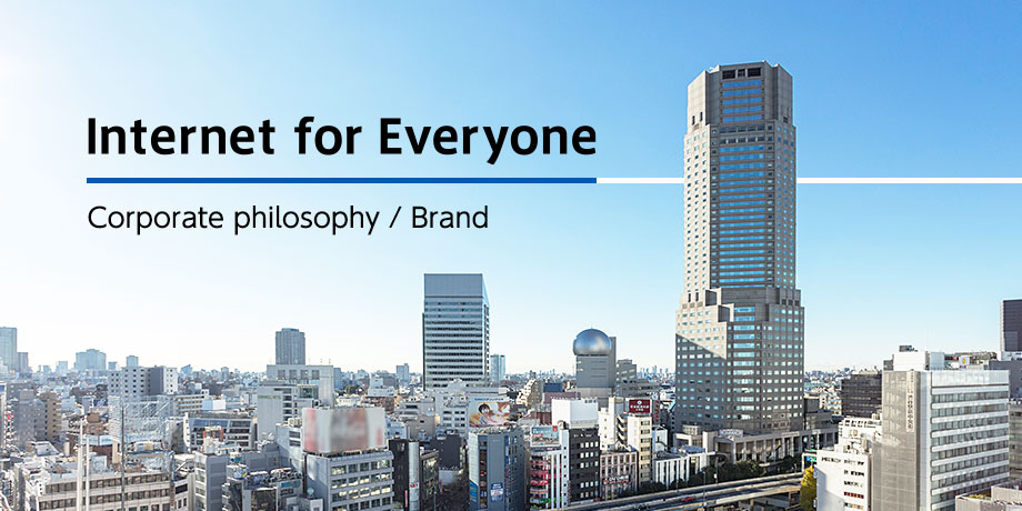 Internet for Everyone - Corporate philosophy / Brand