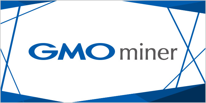 "GMO Internet Group launches a mining machine ""GMO miner B3"""